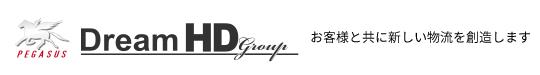 Dream HD group:ドリームホールディングスグループ